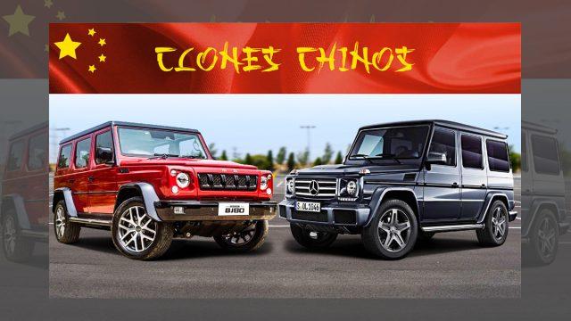 Imitación de carros famosos